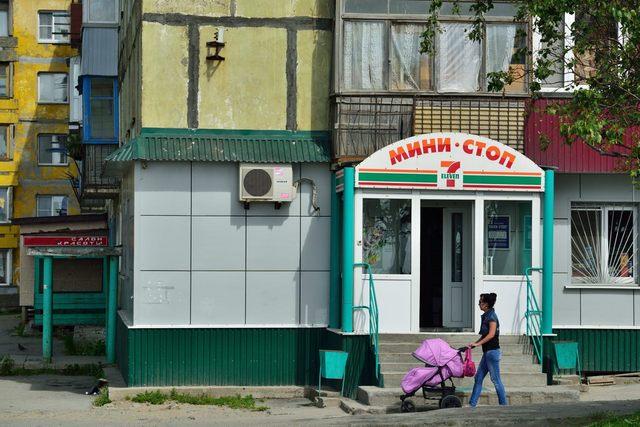 ロシア街2014-07d.jpg