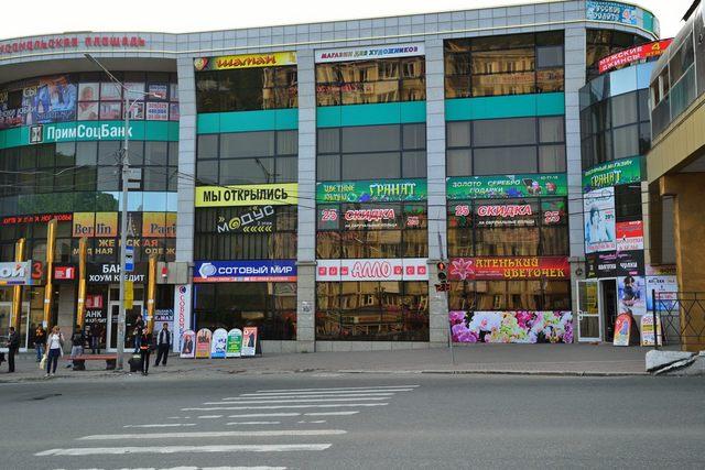 ロシア街2014-07i.jpg
