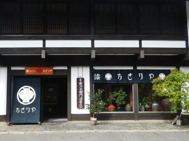 中山道2014-10c.jpg