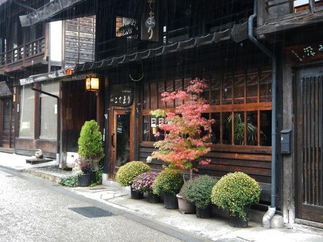 中山道2014-10f.jpg